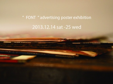 """""""FONT"""" advertising poster exhibition"""
